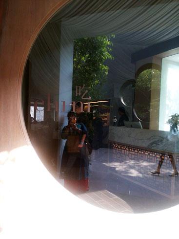 chini_outside