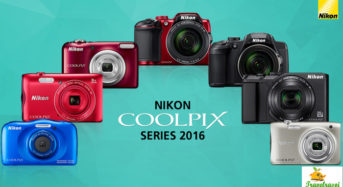 With Nikon COOLPIX 2016 Series, Taking Photographs is Just So FUN!