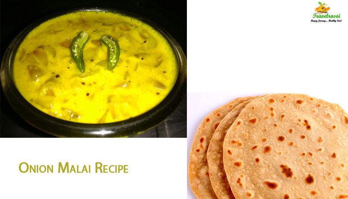 Onion Malai Recipe