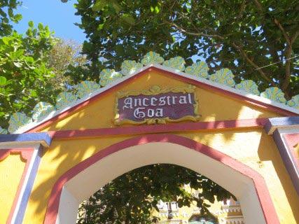 Ancestral Goa Museum