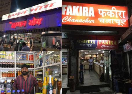 jamshedpur shop