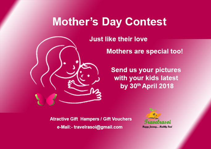 Mother's Day Contest 2018