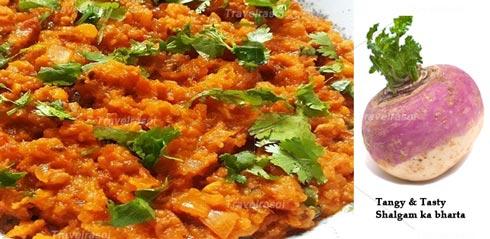 Shalgam ka Bharta for winter food