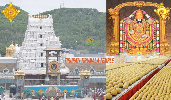 Tirupati Tirumala Temple -The Pinnacle of  Sanctity