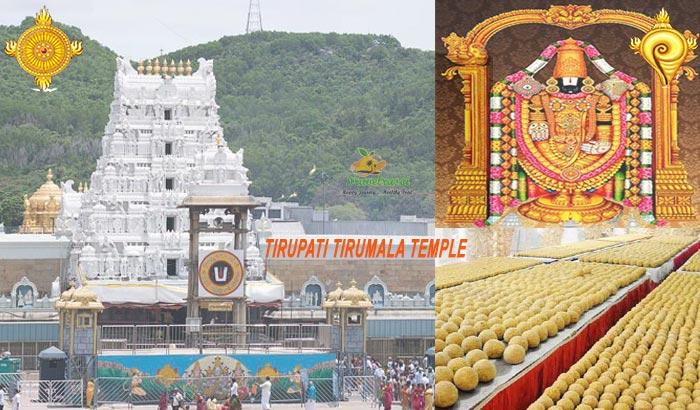 Tirupati Tirumala Balaji Temple