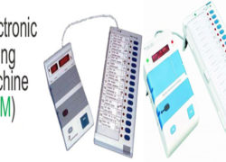 Electronic Voting Machines (EVM)