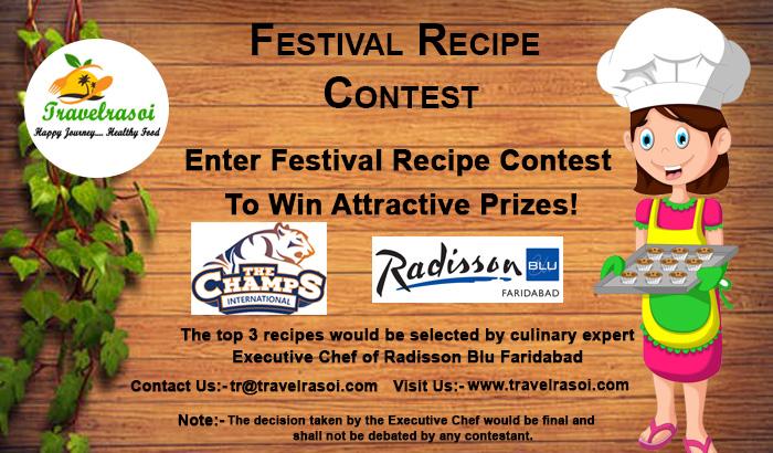 Festival Recipe Contest