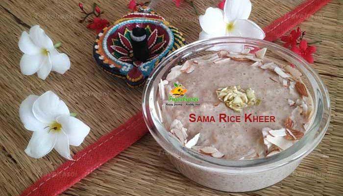Coffee Flavoured Sama Rice Kheer