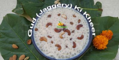 Gud (Jaggery) Ki Kheer