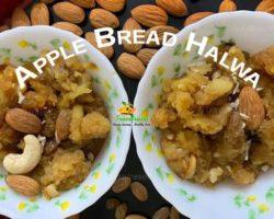 Apple Bread Halwa Recipe