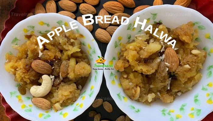 Apple Bread Halwa Recipe